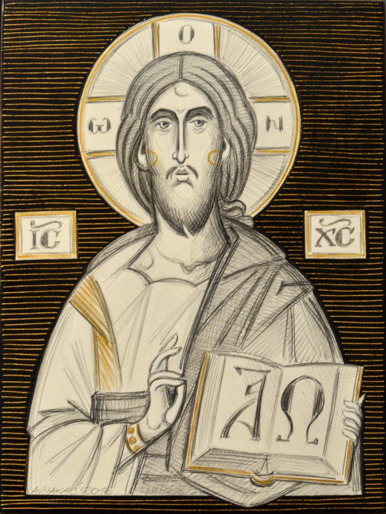 Kristus Pantokrator-ikoni